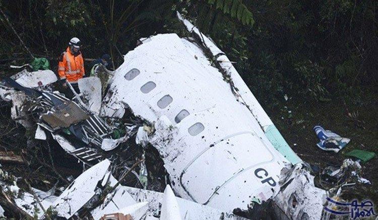 plane-crash-brazil