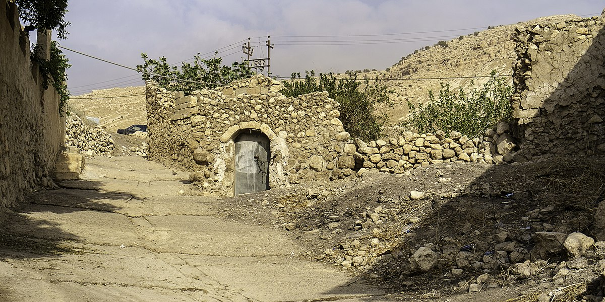 Tomb of Nehum