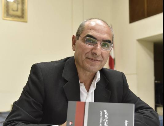 Habib Maalouf