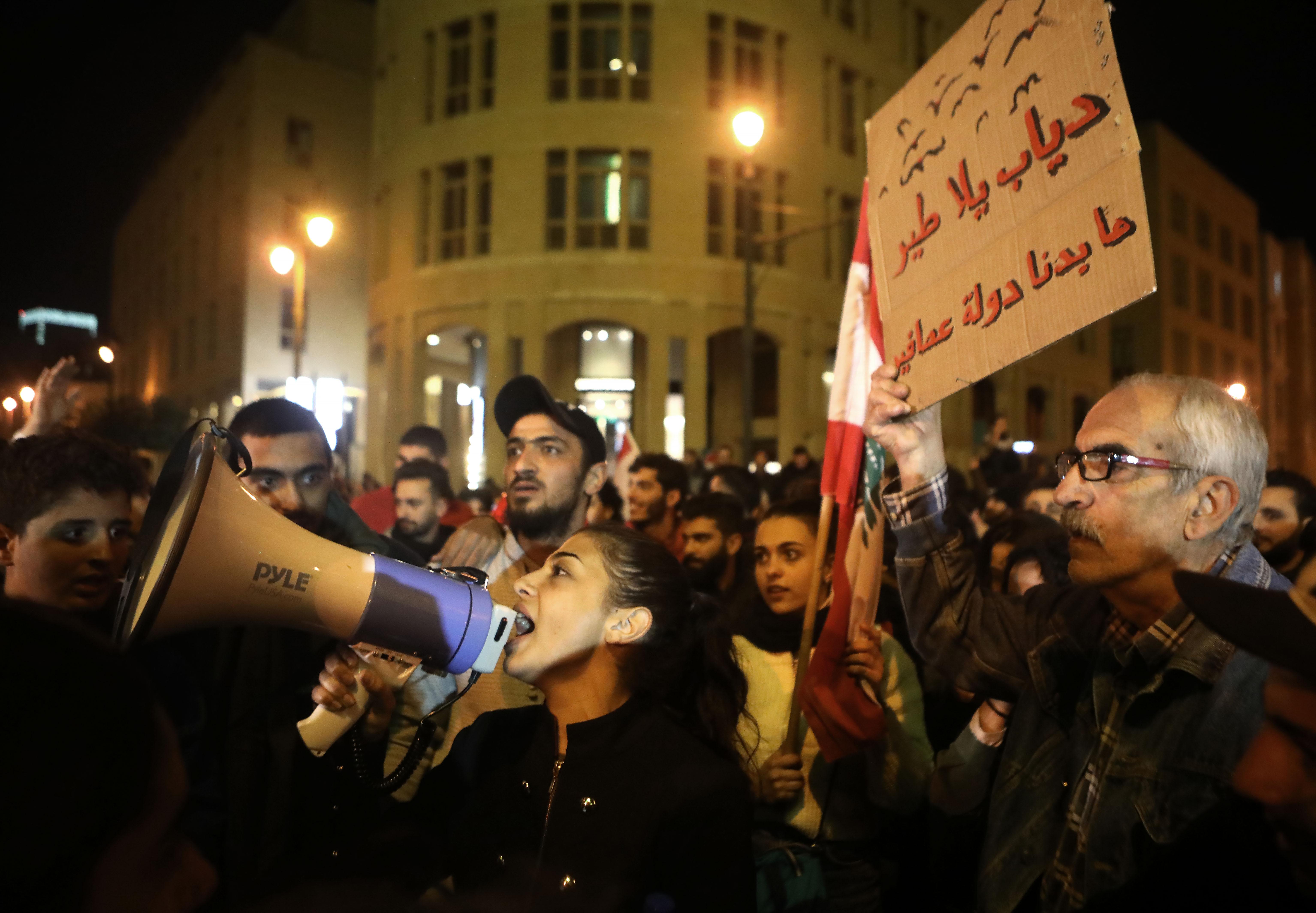 Les manifestants ne sont pas convaincus par la nomination d'Hassan Diab au poste de Premier ministre.
