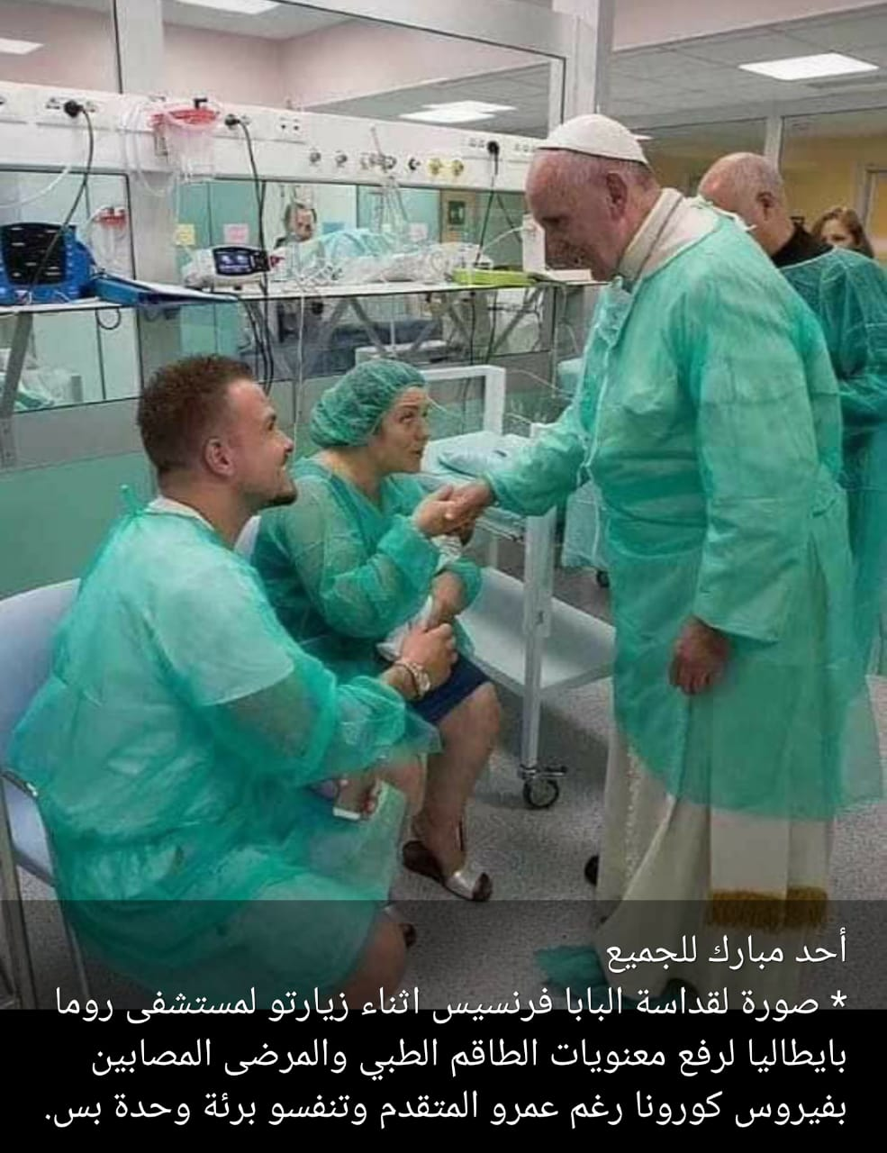 fake picture of pope in hospital